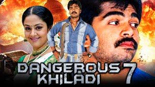 Dangerous Khiladi 7 (Saravana) 2021 New Released Hindi Dubbed Movie | Silambarasan, Jyothika, Vivek