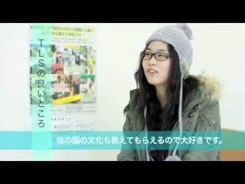 Toyo Language School : TOKYO