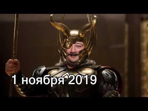 Дмитрий Быков ОДИН | 1 ноября 2019 | Эхо Москвы