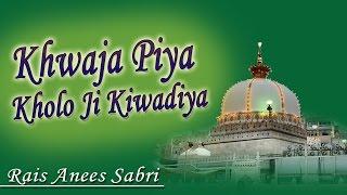 Rais Anis Sabri - FULL QAWWALI VIDEO_ Khwaja Piya Kholo Ji Kiwadiya_ Sonic Islamic