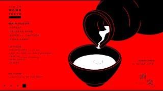 日本酒ブランド「酒楽。」がWORLDMARKETZとコラボレーション。