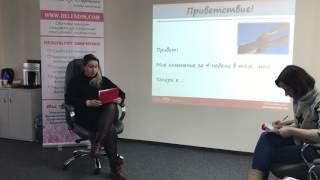 Отзыв и изменения после обучения - Ольга Пришивалко