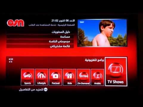 ISTAR Tutorial how to rom | FunnyDog TV