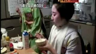 Maiko Training 2/7