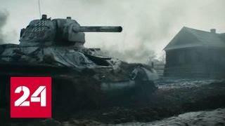 """""""Т-34"""": зрелищное кино о Великой Отечественной войне"""