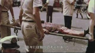 「ベトナム社会主義共和国」樹立に至るまでの南北ベトナム人民の闘いを...