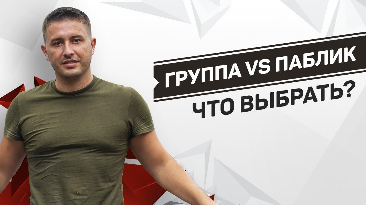 Ответы Mail.ru: как правильно написать: