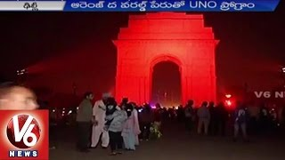 India Gate Lights Up In Orange Colour For Elimination Of Violence Against Women | New Delhi