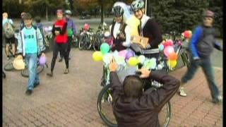 Велосвадьба в Кривом Роге
