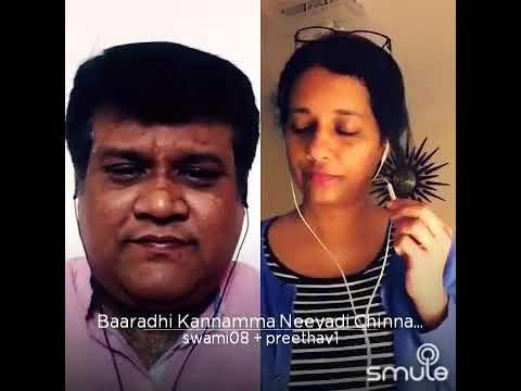 Bharathi Kannamma - Ninaithaale Inikkum
