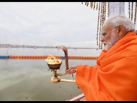 PM Modi performs Pooja at Triveni Sangam, Prayagraj | Kumbh Mela