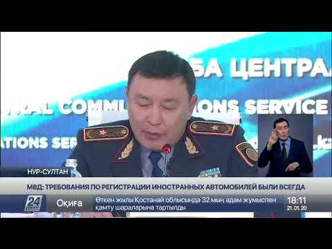 Две тыс. машин с армянскими номерами вывезли из Казахстана за неделю