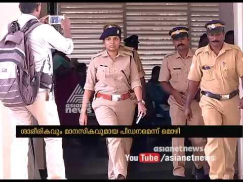 Housewife attempts suicide, abetment case against Congress MLA| FIR 20 July 2017