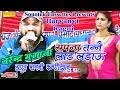 Sapna Tane Lad Ladau || सपना तन्ने लाड़ लडाऊ || Haryanvi Ragni
