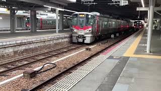 227系 快速 安芸路ライナー 広行 広島駅発車
