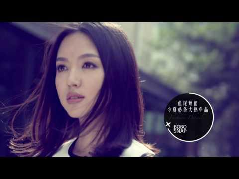 BOBOSNAP!01 女神张梓琳的公开课