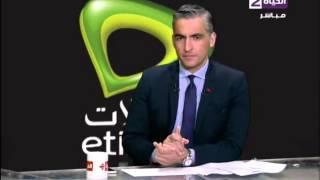 فيديو.. أحمد سمير: معنديش مشكلة في العودة للزمالك.. وحازم: معرفش مشي ليه؟