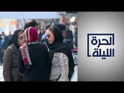 إيران تحاول امتصاص غضب الشارع بزيادة الرواتب  - 21:59-2019 / 12 / 8