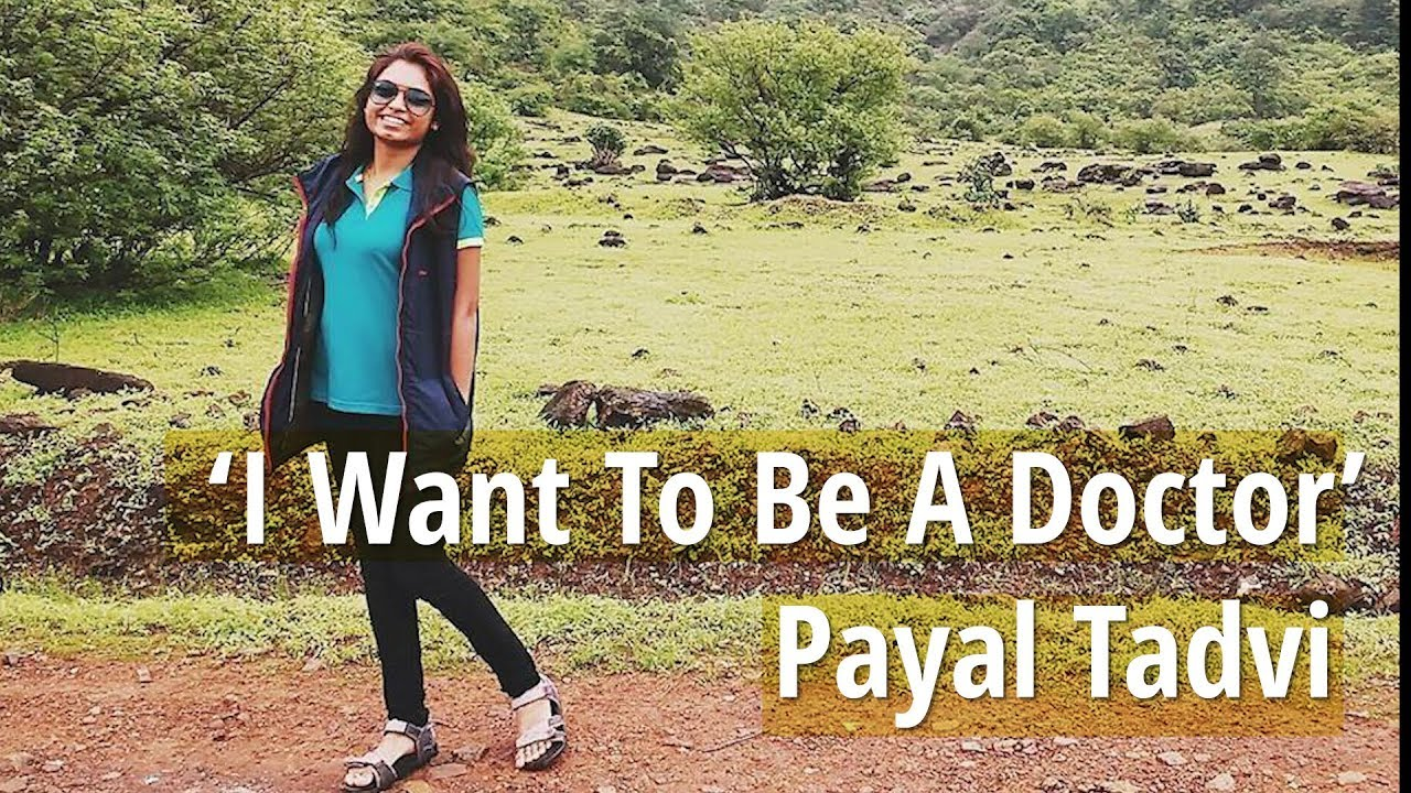 'I Want To Be A Doctor': Payal Tadvi