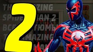 Все Костюмы - The Amazing Spider-Man 2 - Часть 2