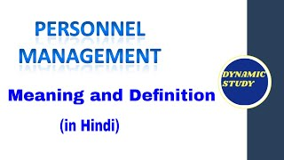 Personnel Management Meaning and Definition in Hindi