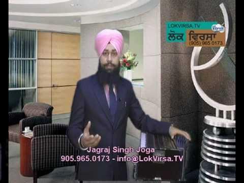 LOK VIRSA TV Aug-27--2011