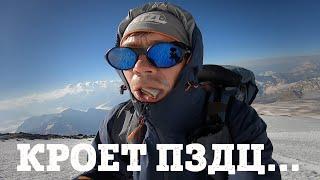 ВОСХОЖДЕНИЕ НА ЭЛЬБРУС на горных лыжах а так было можно Легче чем пешком