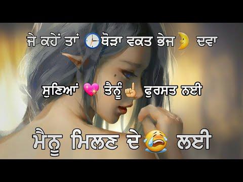 Punjabi Sad😭 Quotes (About Life)...