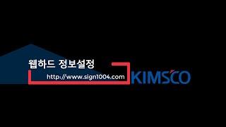 01_14사이트기본정보_웹하드정보