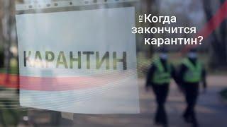 Авиасообщение откроется в Украине тогда, когда заработает общественный транспорт.