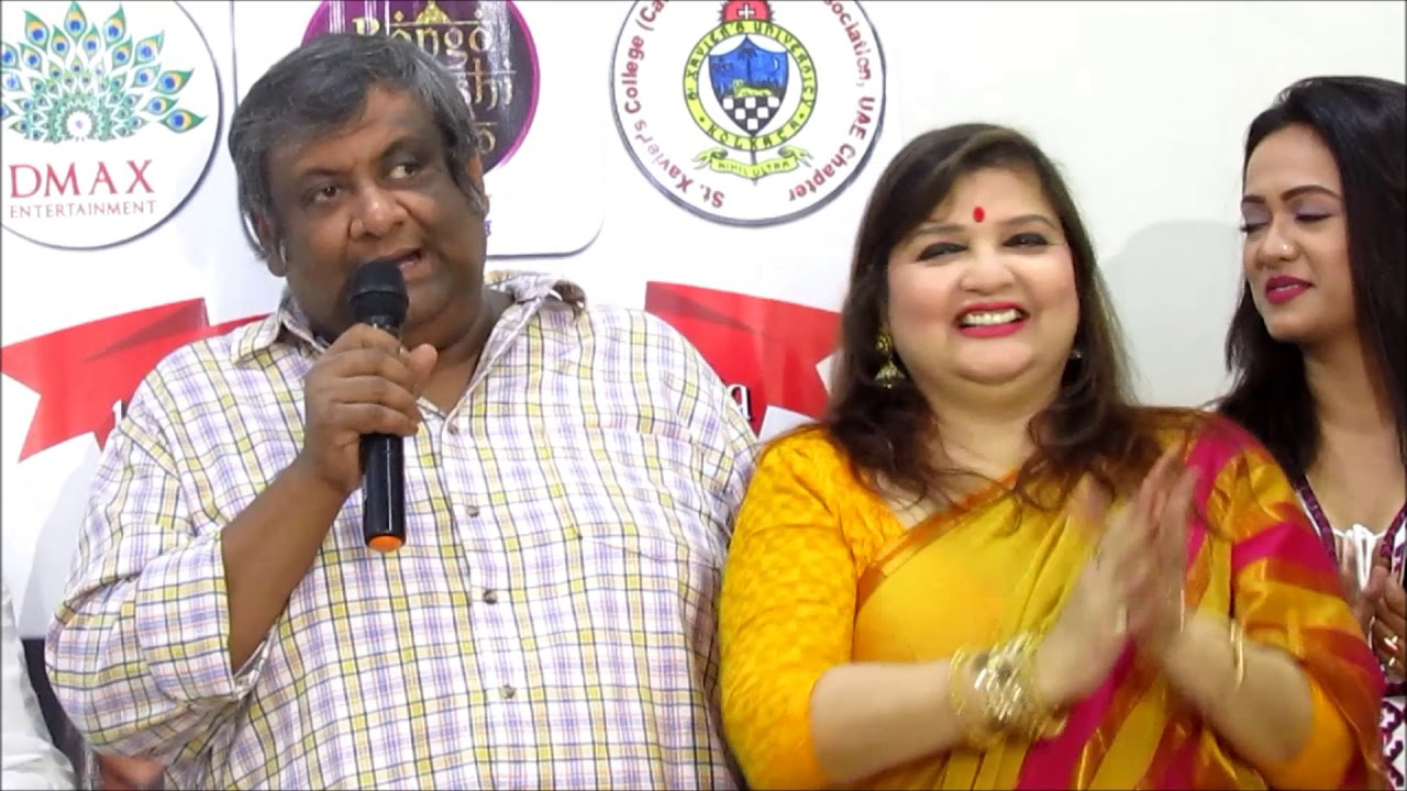 Video: 2nd Edition of Bongo Probashi Milap 2018 Announced