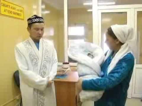 Актауская прокуратура против проведения обряда азан