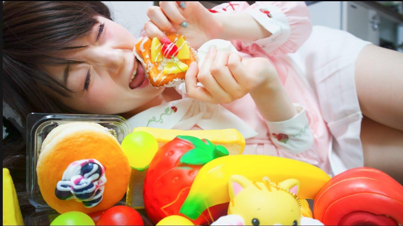 Japanese Squishy Toys