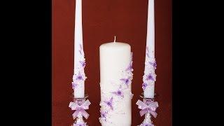 Свадебные аксессуары - свечи в фиолетовом