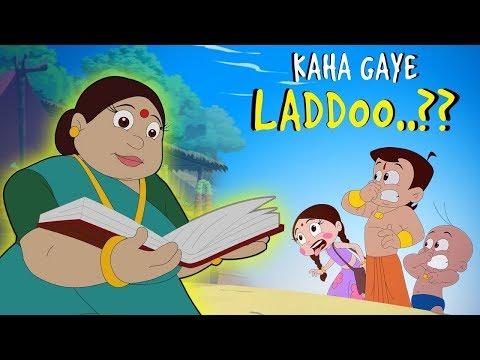 Chhota Bheem - Kaha Gaye Laddoo.. ?? | Full Video thumbnail