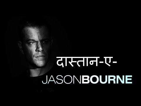 Jason Bourne - Hindi Song Trailer