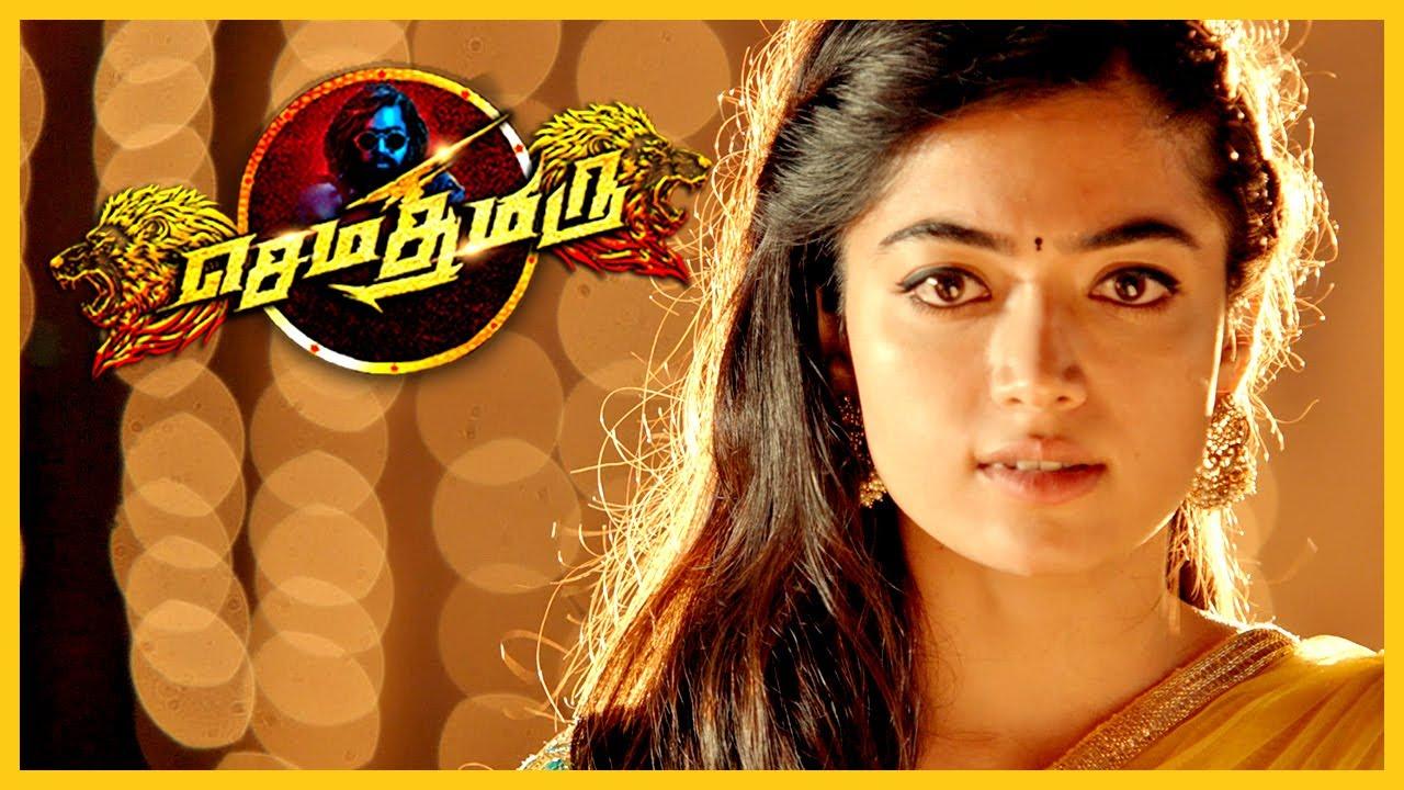 Download Sema Thimiru Tamil Movie | Dhruva gets drunk | Dhruva Sarja | Rashmika Mandanna | Sampath