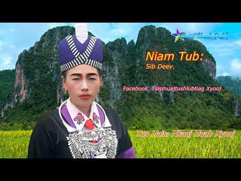 Niam Tub Sib Deev  9/6/2017 thumbnail