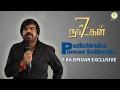 "T Rajendar Exclusive on "" Pudichiruka Ponnae "" Song  | 7 Naatkal - Tamil Movie | Namma Trend"