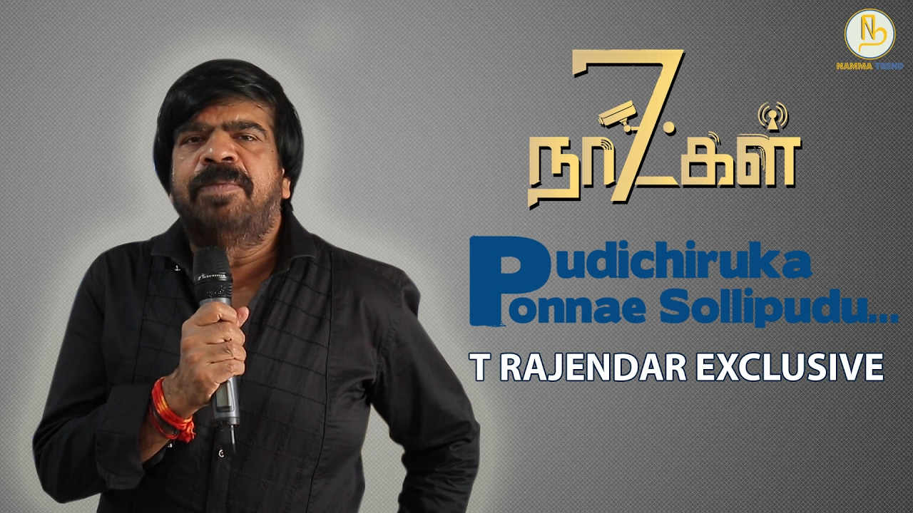 T Rajendar Songs Free Download Hit Songs - cliniclasopa