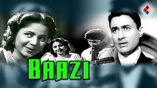 Takdir Se Bigdi Huyi Takdir Banale   Baazi 1951  Geeta Dutt   Dev Anand .