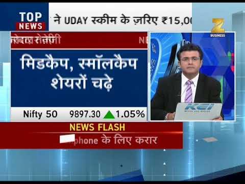 Sensex climbs 322 pts in a day, closed at 31770 | बाज़ार दिन के ऊपरी स्तरों के करीब बंद