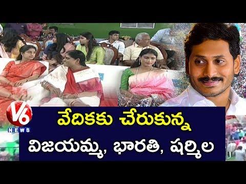 YS Vijayamma And