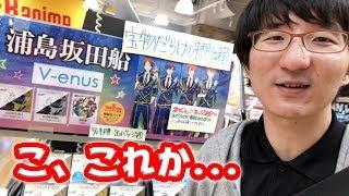 久しぶりの大阪!タワレコNU茶屋町店で自腹CD選び!!
