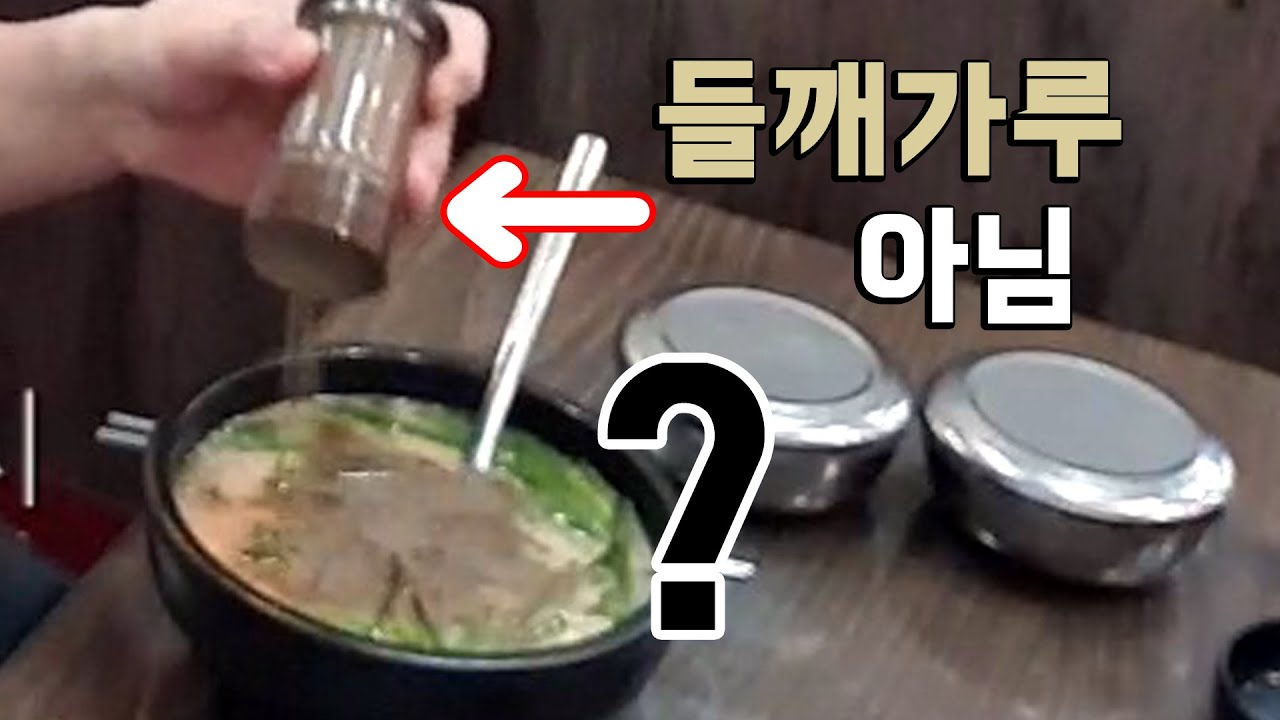 천안국밥충의 뜨끈든든한 국밥한그릇!!!밥2공기뚝딱 (야방)