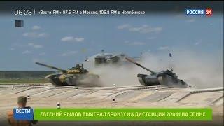 """АРМИ, """"Танковый биатлон"""": россияне вышли в финал"""