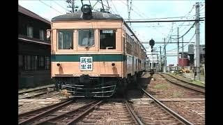福井鉄道120形 構内入れ替えシーン 4本