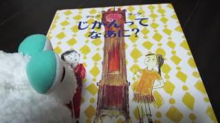 アラフォーで、二人目の子育て開始しました。子どもに体力で負けないカラダ作りの習慣を話していきます http://kotukotu0123.blog.fc2.com/blog-entry-236.html...