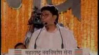 Raj thackeray making fun of lalu prasad yadav