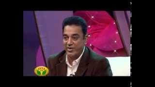 Kamal Haasan in Aaha Rasigan Nalla Rasigan - Pongal Special Program by Jaya Tv